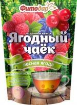 """Натуральный напиток """"ЯГОДНЫЙ ЧАЕК"""" ЛЕСНАЯ ЯГОДА"""